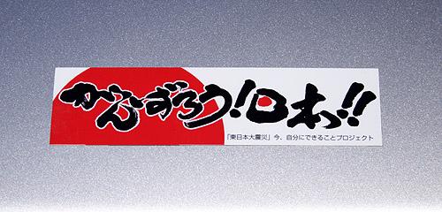 111228_kokuban-man