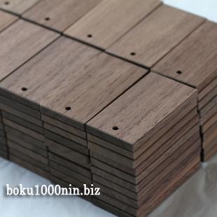 木札材料のイメージ