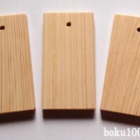 ヒノキ祭札W30L57T5
